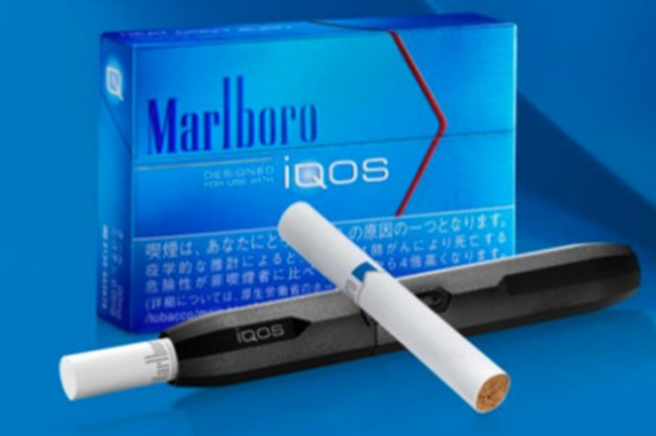 Tobacco – A Legacy Industry Disrupting Itself